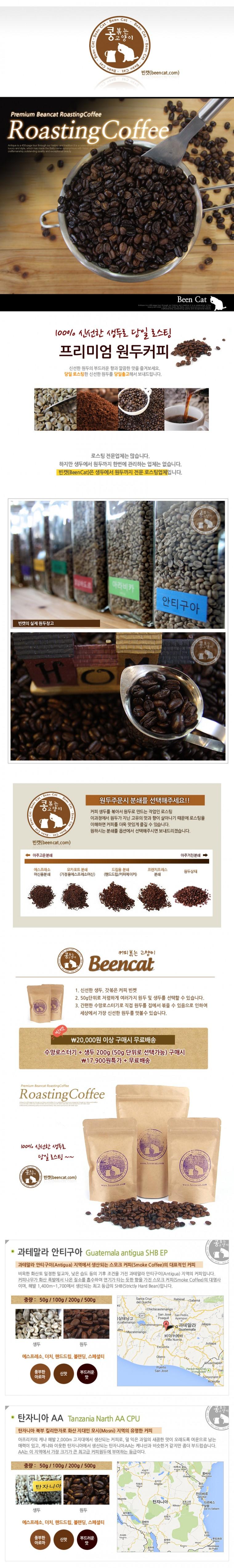 커피이미지대행