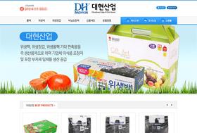 부산홈페이지제작 굿메이크에서 제작한 대현산업 홈페이지